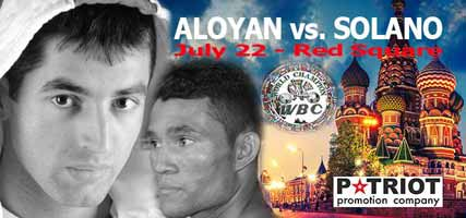 aloyan-vs-solano-full-fight-video-poster-2017-07-22