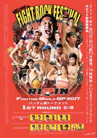 horiguchi-vs-tokoro-full-fight-video-rizin-ff-6-poster