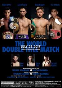 taguchi-vs-barrera-full-fight-video-poster-2017-07-23