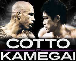 cotto-vs-kamegai-full-fight-video-poster-2017-08-26