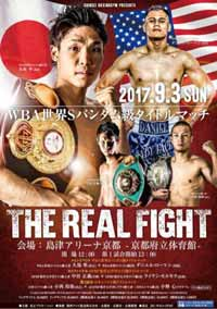 kubo-vs-roman-full-fight-video-poster-2017-09-03