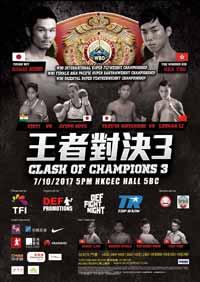 rex-tso-vs-kono-full-fight-video-poster-2017-10-07
