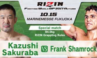 shamrock-sakuraba-full-fight-video-rizin-ff-7-poster