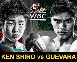 shiro-guevara-full-fight-video-poster-2017-10-22