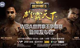 zhong-vs-pradabsri-kokietgym-full-fight-video-poster-2017-10-03