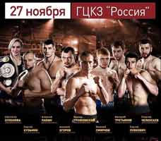 mansour-kuzmin-full-fight-video-poster-2017-11-27