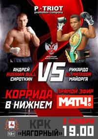 sirotkin-mayorga-full-fight-video-poster-2017-11-03