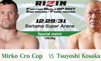 cro-cop-filipovic-kosaka-full-fight-video-rizin-2017-final-poster