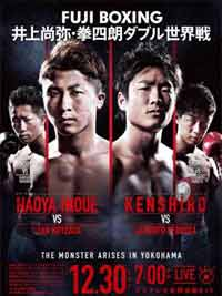 inoue-boyeaux-full-fight-video-poster-2017-12-30