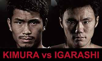 kimura-igarashi-full-fight-video-poster-2017-12-31