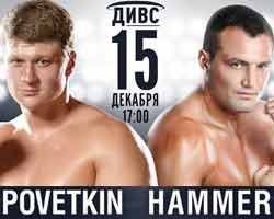 povetkin-hammer-full-fight-video-poster-2017-12-15