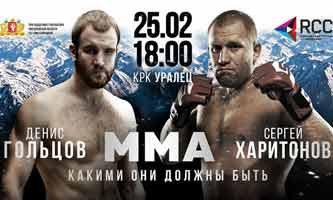 kharitonov-beltran-fight-rcc-poster-2018-02-25