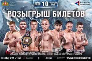 rakhimov-klassen-fight-poster-2018-02-10