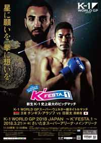 allazov-hinata-fight-k-1-k-festa-1-poster