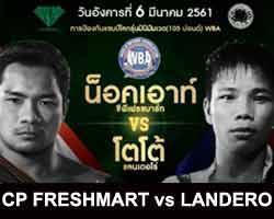 cp-freshmart-niyomtrong-landero-fight-poster-2018-03-06