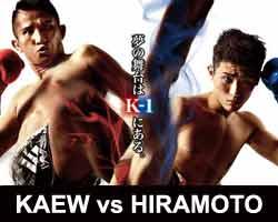 kaew-hiramoto-fight-k-1-k-festa-1-poster