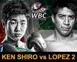 ken-shiro-lopez-2-fight-poster-2018-05-25