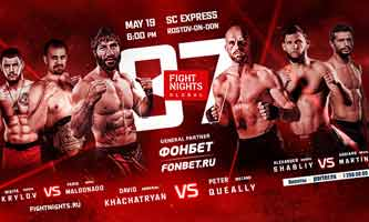 maldonado-krylov-fight-fng-87-poster-2018-05-19