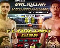 dalakian-saengthep-fight-poster-2018-06-16