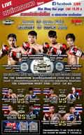 the-champion-max-muay-thai-2018-03-17-poster