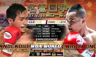 cp-freshmart-zhong-fight-poster-2018-07-27