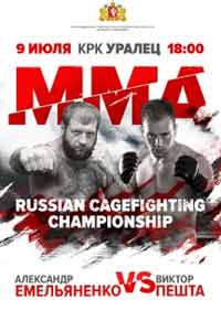 emelianenko-pesta-fight-rcc-3-poster
