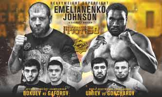 emelianenko-johnson-fight-wfca-50-poster