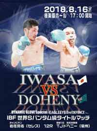 iwasa-doheny-fight-poster-2018-08-16