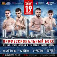 kurbanov-manyuchi-fight-poster-2018-08-19