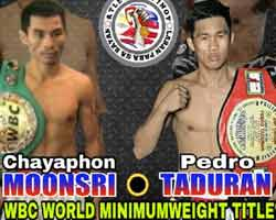 moonsri-menayothin-taduran-fight-poster-2018-08-29