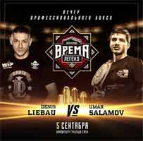 salamov-liebau-fight-poster-2018-09-05