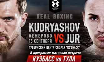 kudryashov-jur-fight-poster-2018-09-15