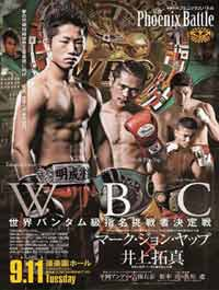 yap-inoue-fight-poster-2018-09-11