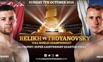 relikh-troyanovsky-fight-poster-2018-10-07
