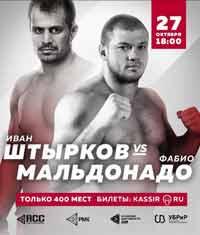 shtyrkov-maldonado-fight-rcc-4-poster