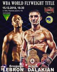 dalakian-lebron-fight-poster-2018-12-15