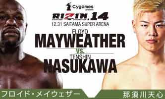 mayweather-nasukawa-fight-rizin-14-poster