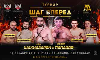 shakhnazaryan-papazov-fight-poster-2018-12-14