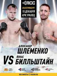shlemenko-billstein-fight-rcc-5-poster