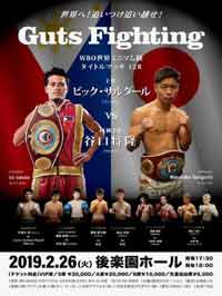 saludar-taniguchi-fight-poster-2019-02-26