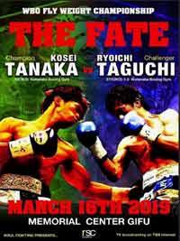 kosei-tanaka-vs-taguchi-fight-poster-2019-03-16