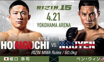 horiguchi-nguyen-fight-rizin-15-poster