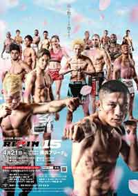 king-mo-lawal-vs-prochazka-2-fight-rizin-15-poster