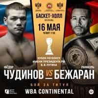 chudinov-bejaran-fight-poster-2019-05-16