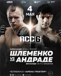 shlemenko-andrade-fight-rcc-6-poster
