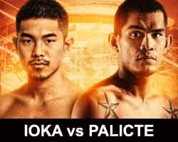 palicte-ioka-fight-poster-2019-06-19