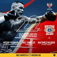 chudinov-maderna-fight-poster-2019-07-22