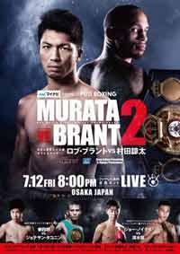 ken-shiro-taconing-fight-poster-2019-07-12