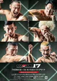 shtyrkov-kim-fight-rizin-17-poster