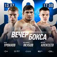 yaqubov-gemino-fight-poster-2019-07-13